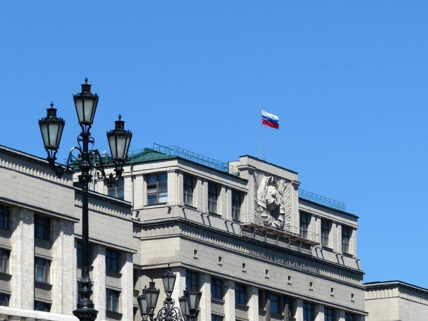 Siedziba rosyjskiego parlamentu