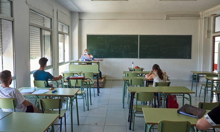 Szkoła w Hiszpanii, Andaluzja, zdj. ilustracyjne