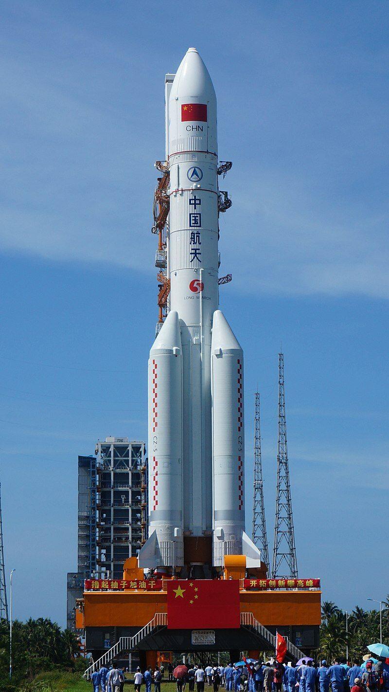 Chang Zheng 5 (Długi Marsz 5)