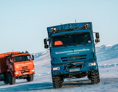Zobacz jak bezzałogowe Kamazy jeżdżą w Arktyce. Testuje je Gazprom
